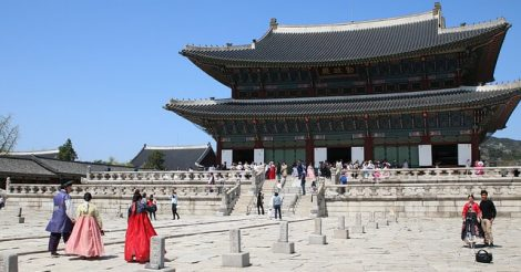 Mau Liburan ke Korea Selatan tapi Bokek? Mampir ke Tunaiku Dulu